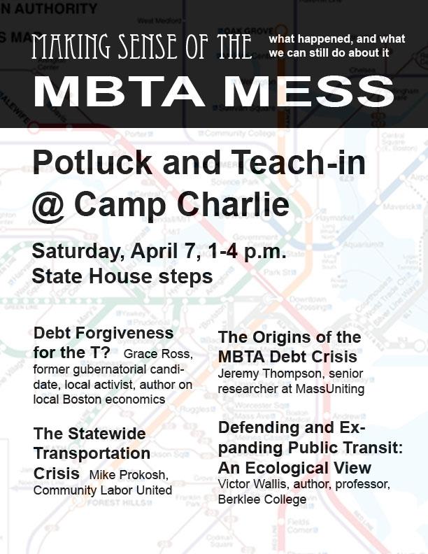 MBTA flyer1